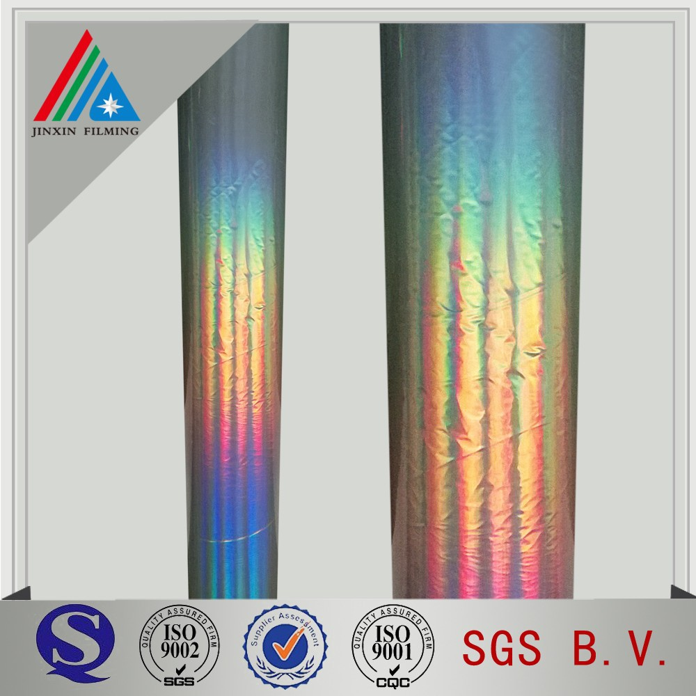 thermal lamination film/bopp thermal laminaing laser film/transparent holographic film