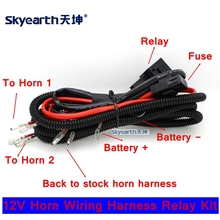 Car Horn Wiring Harness With Relay Fuse Better for American Auto