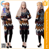 Zakiyyah1036 Hotsale Islamic Clothing For Women Short Indonesia Chiffon Abaya Online Shopping India Mumbai Products