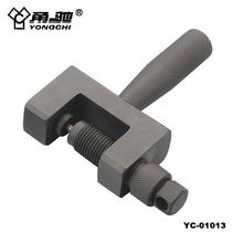 special small chain cutting breaker motorcycle tool fully polished
