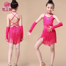 ET-080 Promotional milk silk kids girls latin dance dress with size S M L XL XXL