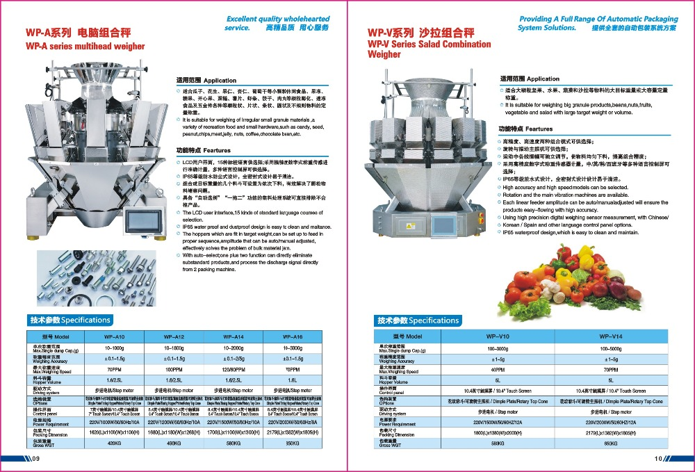 Automatic frozen vegetables 10 heads multihead weigher WP-<strong>A10</strong> series wigher