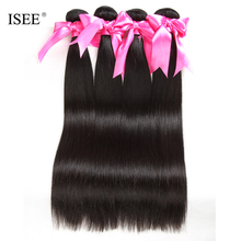 Cheap Brazilian Straight Hair Bundles From Wholesale Brazilian Hair Isee Hair Vendors