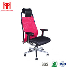 Adjustable Seat Height Mesh Office Chair With Steel With Chromed Armrest