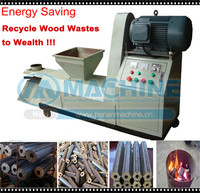convenient in maintenance coffee husk BBQ coal/charcoal briquette extruding machine