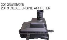 FOR TOYOTA HIACE 2010' Auto Car diesel engine air filter