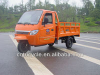 chongqing 250cc gasolone motorized cargo tricycle with driver cabin