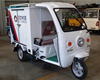 express three wheel tricycle/cargobike /express delivery use /motorcycle
