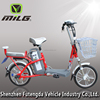 2016 Manufacturing CE fashion Adults Folding Electric Bicycles/mini bikes/pocket electric bikes
