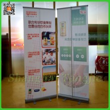 2014 new style aluminum alloy roll up banner stand, cheap double feet roll up display stand for advertising on display