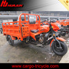 agricultural tricycle/China 3 wheel motor tricycle/chopper motorcycle trikes