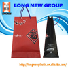 Eco Friendly Printed Paper Bags For Promotion Supplier