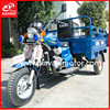 High Specification Gasoline Engine 3 Wheel Electric Scooter Motor Cycle 250CC 200CC