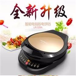 LR-328A hot sale electric double sided grill pan