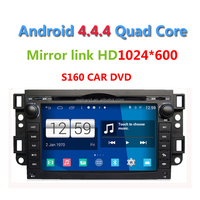2015 Newest S160 Android 4.4.4 Car DVD player for CHEVROLET Epica Captiva with radio Wifi GPS navi Quad Core 1024*600 Screen