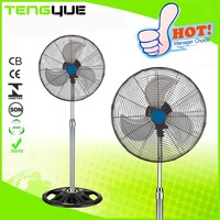 "18"" or 20"" industrial stand fan great design/ good quality product powerful industrial fan"