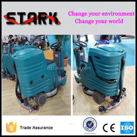 Mini automatic floor scrubber, floor washing cleaning machine