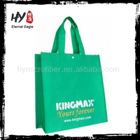 Private lable reusable nonwoven bag, nonwoven bag shopping bag, customized recycling nonwoven shop bag