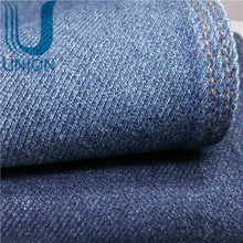 heavy weight cotton twill jacquard denim fabric