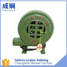 Barbecue Centrifugal Fan Manufacturers 80W Stove Blower Combustion Blower Echo Industrial Centrifugal Fans