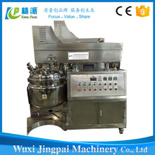 factory supply automatic electric paint vacuum mixer