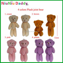 12cm Standing height joint bear with 4 colors Plush <strong>toys</strong> wholesale 40pcs/lot
