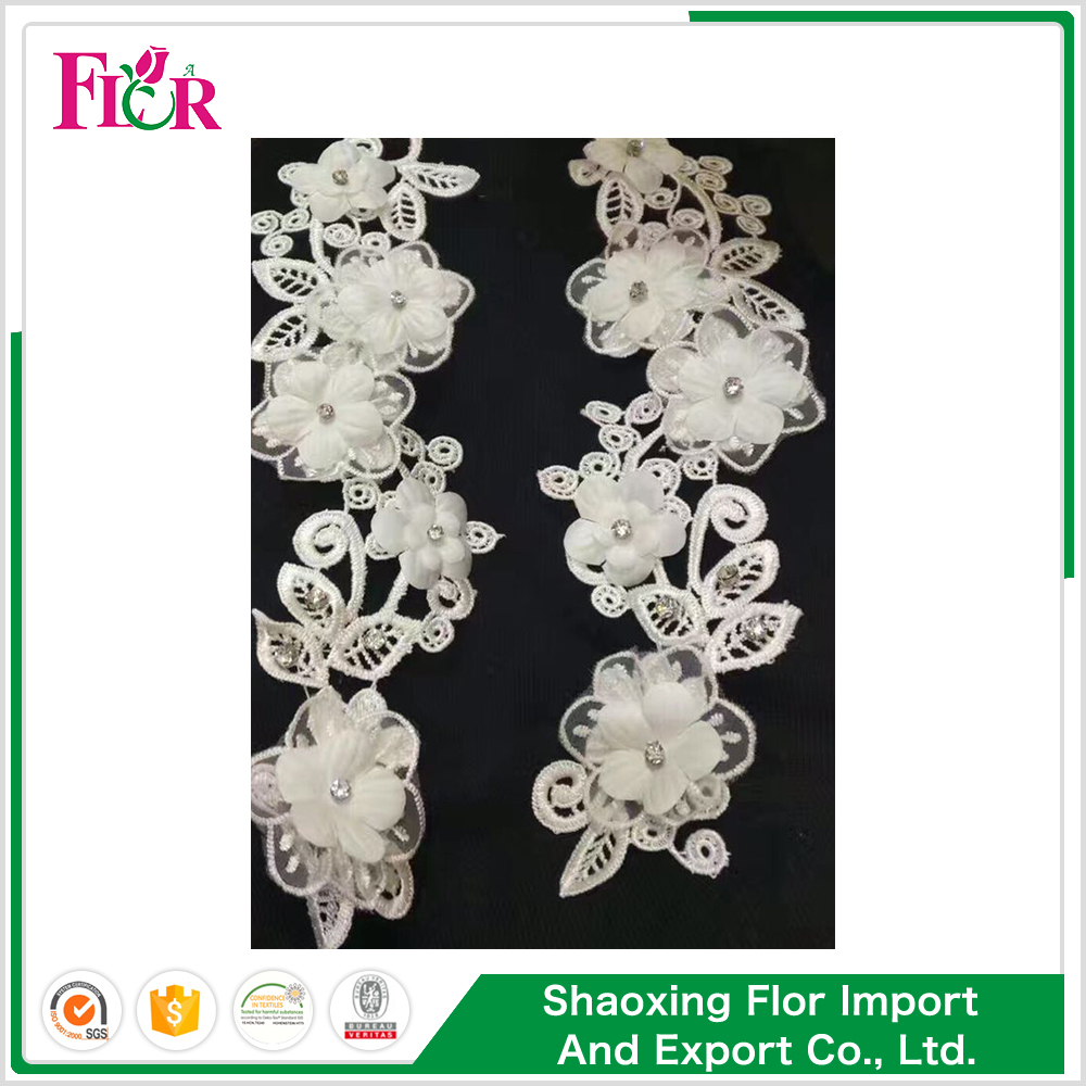 High quality motif corded lace accessories appliques