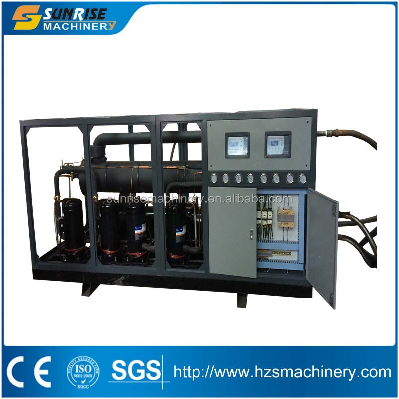 OEM water cooled type water cooler / water chilling machine