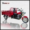 Tamco T250ZH-FB Hot sale used chopper motorcycle truck,tricycles for 2 year olds