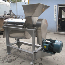 Hot Selling Wholesale Commercial Fruit Juicer Machine