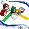 Sgs Approved Without Noise Noiseless Carton Pack Tape