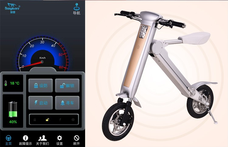 wind rover latest foldable electric e bicycle