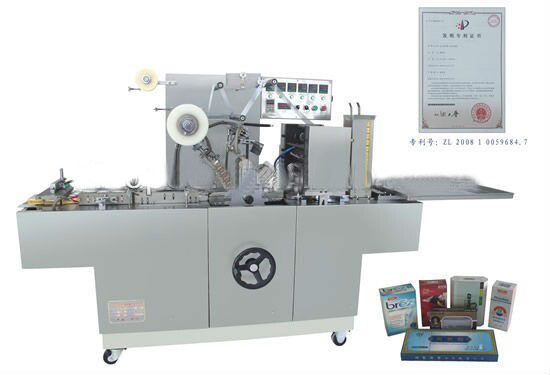 BTB-300A Automatic Cellophane Wrapping Machine for Box