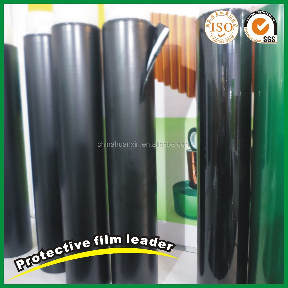 rubber adhesive pe protective film