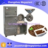 factory price electric mechanism coffee grinder for sale