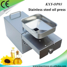 Automatic oil-seeds cold and heat tiger nut oil press machine
