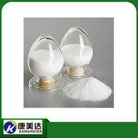 Veterinary medicine pure powder Neomycin sulphate