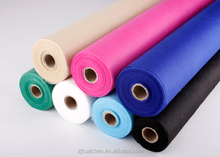 Hospital Use Non woven Fabric SSS ,Hospital Use SSS Nonwoven Curtain