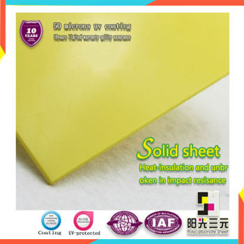 Lamina de policarbonato solido para cubiertas lexan solid - Lamina de policarbonato ...