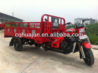175cc cargo tricycle/ lifan motor new model/motorized tricycle