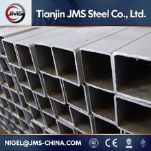 10x10-100x100 Steel Square Tube Supplier