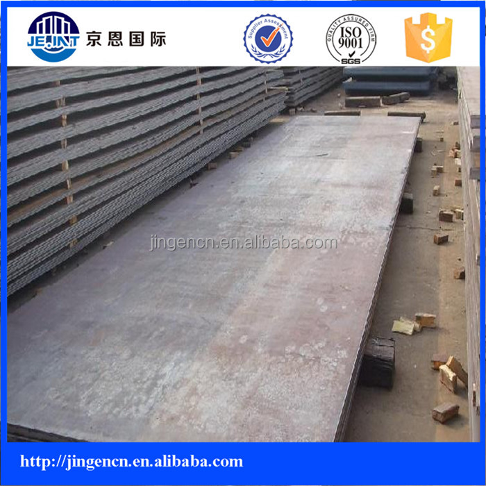 A36 Carbon structural Cold Rolled Steel Sheet