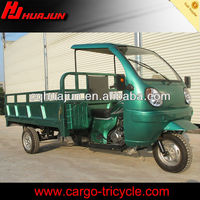 motor tricycle/ three wheel/hub motor tricycle