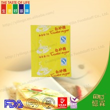 high quality 5g white sugar in sachet for tea or coffee from China