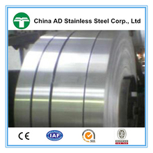 high demand products stainless steel coil 201 0.28-1.7mm thinkness