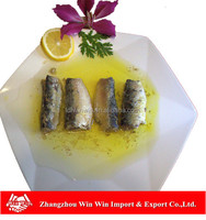 425g Canned Sardine in Vegetable Oil(WW-425)