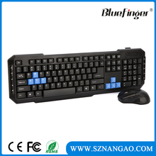 Waterproof wireless computer keyboard and mouse for office