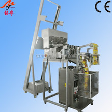 Automatic Weighing Dog Food/Cat Food Packaging Machine MY-60KW