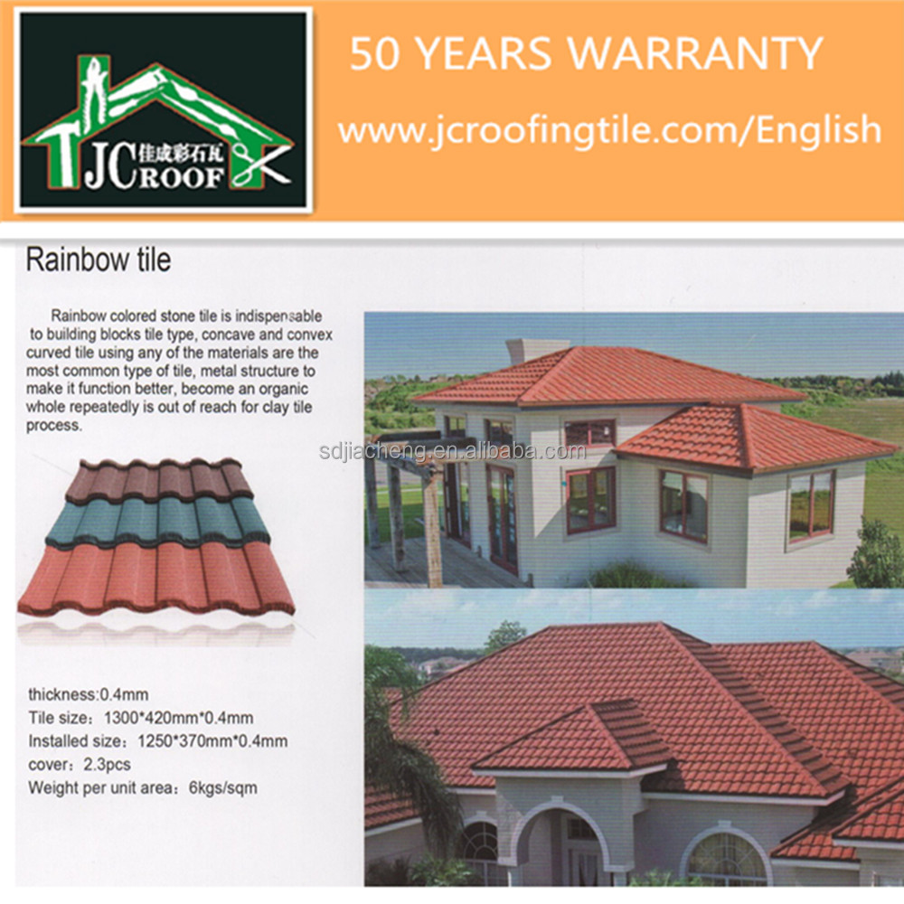 free samples stone coated metal roof tile, soncap building material