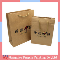 2015 Top Quality New Design Promotional Printed Kraft Paper Bag